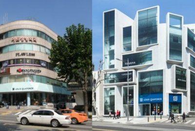 Renovación de edificio en Gangnam